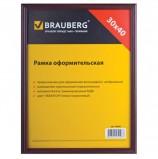 Рамка 30х40 см, ламинированная МДФ, багет 18 мм, BRAUBERG 'HIT', махагон, темно-коричневая, стекло, 390087