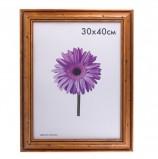 Рамка премиум 30х40 см, дерево, багет 44 мм, 'Sabrina', коричневая, 0001-15-0027