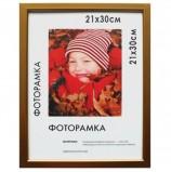 Рамка премиум 21х30 см, пластик, багет 13 мм, 'Maria', золото, 5052-8-0021
