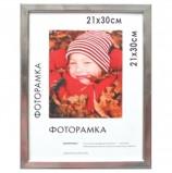 Рамка премиум 21х30 см, пластик, багет 13 мм, 'Maria', серебро, 5052-8-0022
