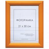 Рамка премиум 21х30 см, дерево, багет 26 мм, 'Berta', желтая, 0006-8-0002