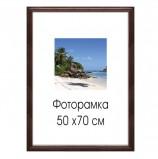 Рамка премиум 50х70 см, дерево, багет 38 мм, 'Diana', темно-коричневая, 0007-50-0007