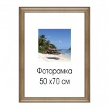 Рамка премиум 50х70 см, дерево, багет 38 мм, 'Diana', светло-коричневая, 0007-50-0005