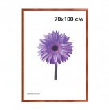 Рамка премиум 70х100 см, дерево, багет 26 мм, 'Linda', орех, 0065-70-0006