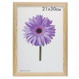 Рамка премиум 21х30 см, дерево, багет 26 мм, 'Linda', светлое дерево, 0065-8-0000