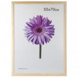 Рамка премиум 50х70 см, дерево, багет 26 мм, 'Linda', светлое дерево, 0065-50-0000