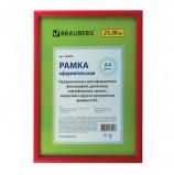 Рамка 21х30 см, пластик, багет 12 мм, BRAUBERG 'HIT2', бордовая, стекло, 390944