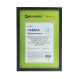 Рамка 21х30 см, пластик, багет 12 мм, BRAUBERG 'HIT2', черная, стекло, 390947