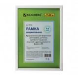Рамка 21х30 см, пластик, багет 12 мм, BRAUBERG 'HIT2', белая, стекло, 390948