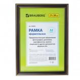 Рамка 21х30 см, пластик, багет 20 мм, BRAUBERG 'HIT3', черная с двойной позолотой, стекло, 390984