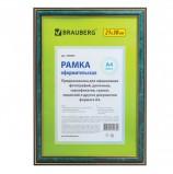 Рамка 21х30 см, пластик, багет 20 мм, BRAUBERG 'HIT3', зеленый мрамор с двойной позолотой, стекло, 390987