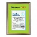 Рамка 21х30 см, пластик, багет 20 мм, BRAUBERG 'HIT3', бронза с двойной позолотой, стекло, 390989