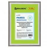 Рамка 21х30 см, пластик, багет 20 мм, BRAUBERG 'HIT3', серебро, стекло, 390991