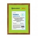 Рамка 30х40 см, пластик, багет 30 мм, BRAUBERG 'HIT4', бронза с двойной позолотой, стекло, 391007