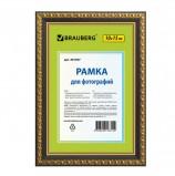 Рамка 10х15 см, пластик, багет 16 мм, BRAUBERG 'HIT5', черная с двойной позолотой, стекло, 391057