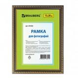 Рамка 15х20 см, пластик, багет 16 мм, BRAUBERG 'HIT5', черная с двойной позолотой, стекло, 391063