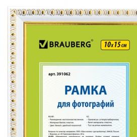Рамка 10х15 см, пластик, багет 16 мм, BRAUBERG 'HIT5', белая с двойной позолотой, стекло, 391062