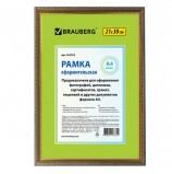 Рамка 21х30 см, пластик, багет 16 мм, BRAUBERG 'HIT5', бронза с двойной позолотой, стекло, 391073