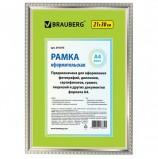 Рамка 21х30 см, пластик, багет 16 мм, BRAUBERG 'HIT5', серебро с двойной позолотой, стекло, 391076