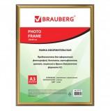 Рамка 30*40 см, пластик, багет 16 мм, BRAUBERG HIT3, золото, стекло, 391130