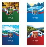 Тетрадь А5, 48 л., BRAUBERG ЭКО, клетка, обложка картон, РОССИЯ, 402779