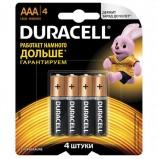 Батарейки DURACELL Basic, AAA (LR03, 24А), алкалиновые, КОМПЛЕКТ 4 шт., в блистере, MN 2400 AAA LR3