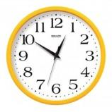 Часы настенные САЛЮТ П-2Б2-015, круг, белые, желтая рамка, 26,5х26,5х3,8 см