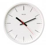 Часы настенные САЛЮТ П-2Б8-134, круг, белые, белая рамка, 26,5х26,5х3,8 см