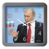 Часы настенные САЛЮТ П-А5-439, квадрат, голубые с рисунком 'Путин', серая рамка, 29,5х30х4 см