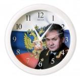 Часы настенные САЛЮТ П-Б8-337, круг, с рисунком 'Шойгу', белая рамка, 28х28х4 см
