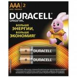 Батарейки DURACELL Basic, AAA (LR03, 24А), алкалиновые, КОМПЛЕКТ 2 шт., в блистере (отрывной блок), DRC-81528141