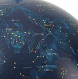 Глобус звездного неба GLOBEN 'Классик', диаметр 320 мм, К013200292