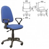 Кресло 'Престиж', регулируемая спинка, с подлокотниками, черно-синее, В-12
