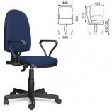 Кресло 'Престиж', регулируемая спинка, с подлокотниками, кожзам, синее