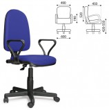 Кресло 'Престиж', регулируемая спинка, с подлокотниками, синее