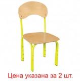 Стулья детские 'Яшка', комплект 2 шт., регулируемые, рост 1-3 (100-145 см), фанера/металл, желтые