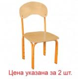 Стулья детские 'Яшка', комплект 2 шт., регулируемые, рост 1-3 (100-145 см), фанера/металл, оранжевый