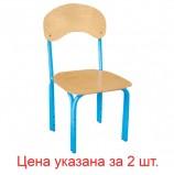 Стулья детские 'Яшка', комплект 2 шт., регулируемые, рост 1-3 (100-145 см), фанера/металл, голубые