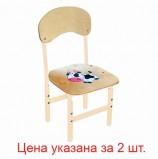 Стулья детские 'Тёма', комплект 2 шт., регулируемые, рост 1-3 (100-145 см), Корова, фанера/металл, слоновая кость