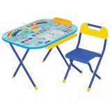 Стол детский + стул ДЭМИ 'Дошколенок', рост 2-3, складной, с пеналом, синий каркас