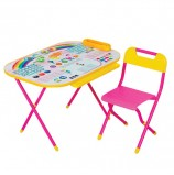 Стол детский + стул ДЭМИ 'Дошколенок', рост 2-3, складной, с пеналом, розовый каркас