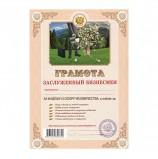 Грамота Шуточная 'Заслуженный бизнесмен', А4, мелованный картон, AB0000298