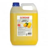 Мыло-крем жидкое 5 л, ЛАЙМА PROFESSIONAL 'Лимон', с антибактериальным эффектом, 600190