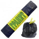 Мешки для мусора, 30 л, завязки, черные, в рулоне 20 шт., ПНД, 14 мкм, 50х60 см, прочные, КОНЦЕПЦИЯ БЫТА 'Гранит', 0527