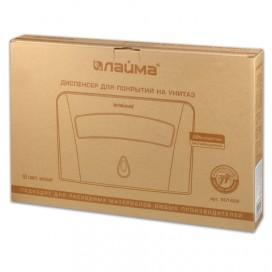 Диспенсер для покрытий на унитаз ЛАЙМА PROFESSIONAL (Система V1), 1/2 сложения, белый, ABS-пластик, 601429