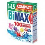 Стиральный порошок-автомат 400 г, BIMAX (Бимакс) '100 пятен' (Нэфис Косметикс), 500-1