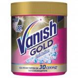 Средство для удаления пятен 500 г, VANISH (Ваниш) 'Oxi Action', для цветной ткани, 8076846