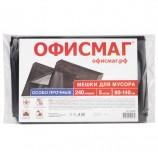 Мешки для мусора 240 л, черные, в пачке 5 шт., ПВД, 60 мкм, 90х140 см (±5%), особо прочные, ОФИСМАГ, 602930