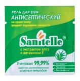 Гель для рук антисептический, 2 мл, SANITELLE (Санитель) 'Алоэ', с витамином Е, индивидуальная упаковка, 0002-ЕА-П