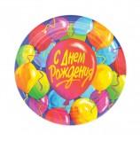 Одноразовые тарелки комплект 8 шт., 'С днем рождения, шары', картон, диаметр 170 мм, для холодного/горячего, 1502-0521